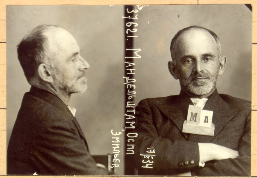 Ossip Mandelstam en 1934. Photographie du NKVD.