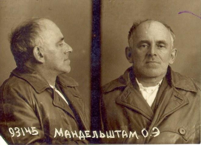 Ossip Mandelstam,  cachots de la Loubianka